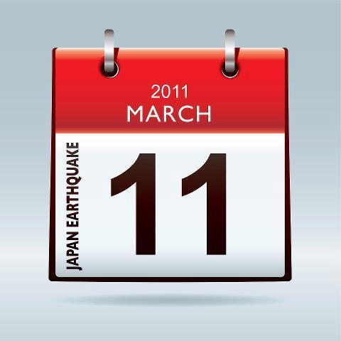 MARCH 11 2011 CALENDAR
