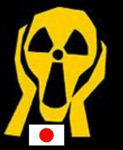 ALL NUKE REACTORS LEAK, ALL THE TIME MELTDOWNS DO - 500112070000668