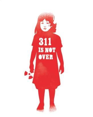 311 is not over