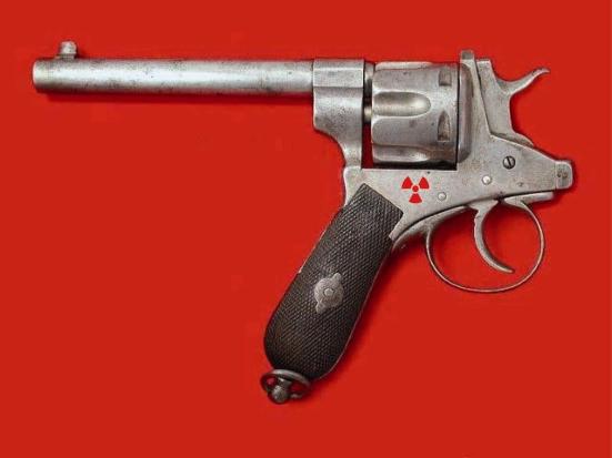 Nuke Suicide Gun